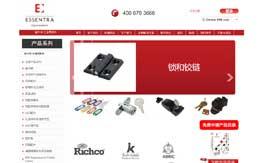 Essentra Components China