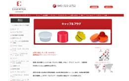 Essentra Components Japan