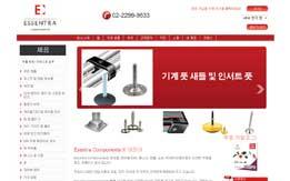 Essentra Components South Korea